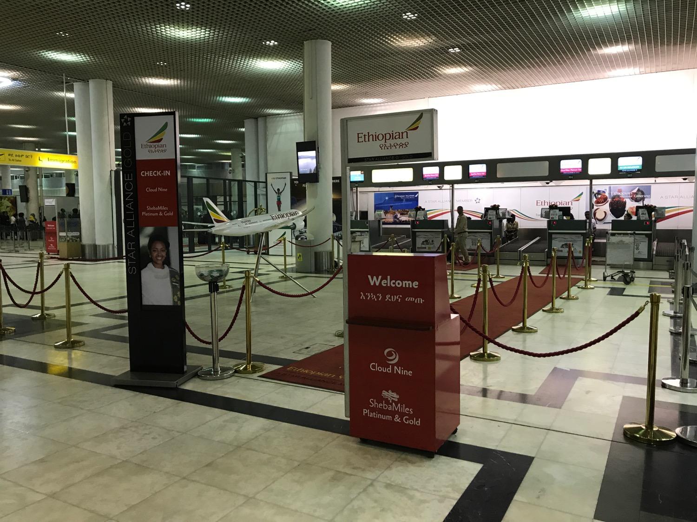 Ethiopian Airlines Addis Airport